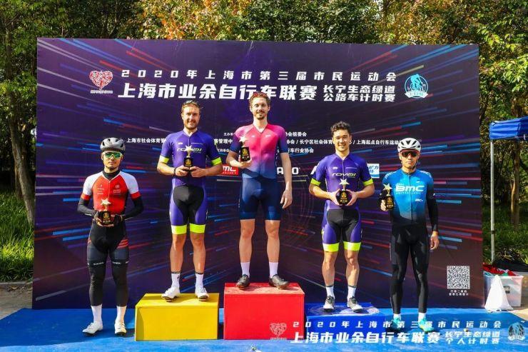2020年上海市第三届市民运动会上海市业余自行车联赛圆满落幕