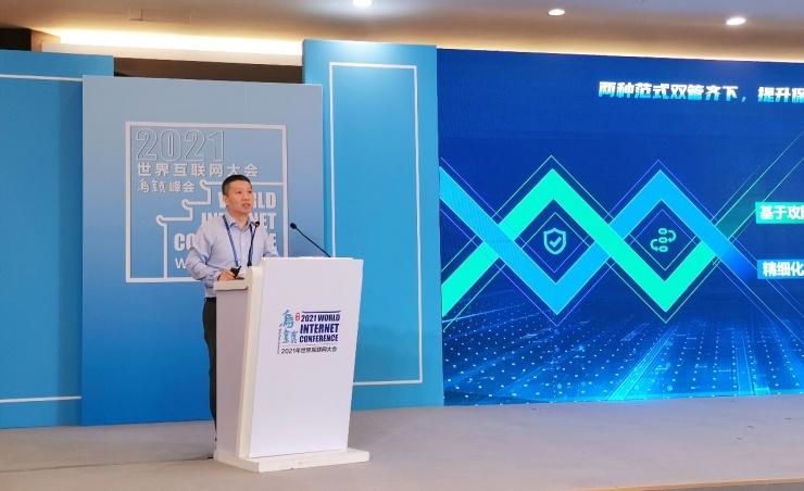 深信服何朝曦:做实关键信息基础设施安全保护效果新思路