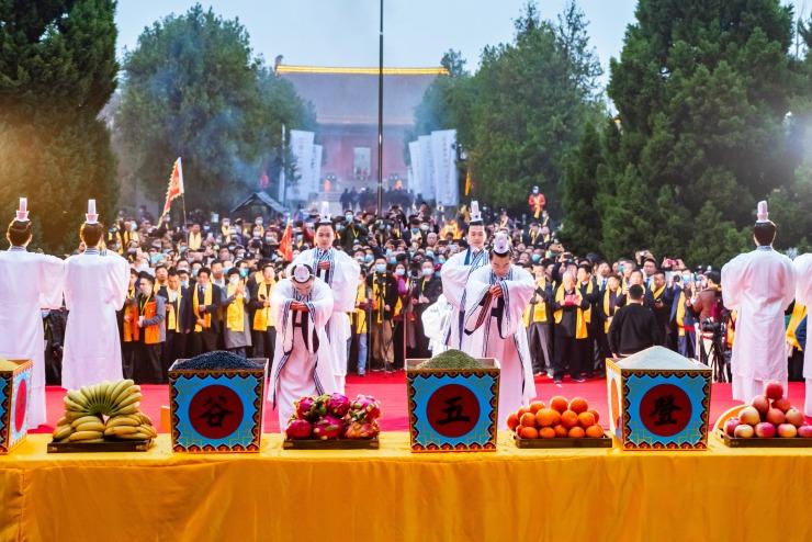2021老子祭典——纪念老子诞辰2592周年