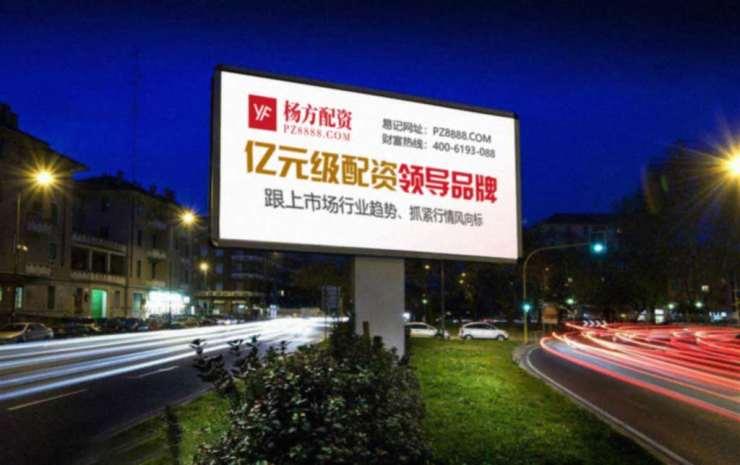 炒股线上配资网站杨方配资杠杆股票配资开户: