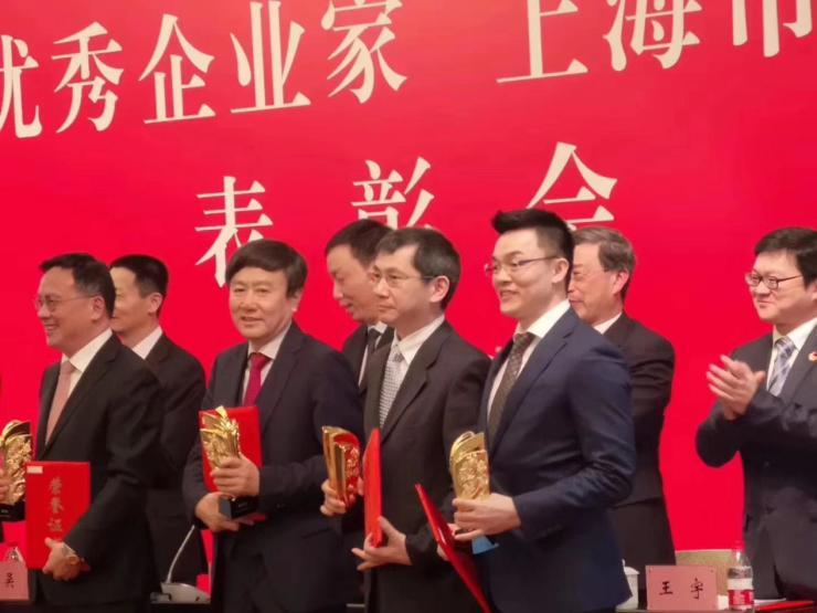 """洪清华被命名为""""2018年上海市优秀企业家"""""""
