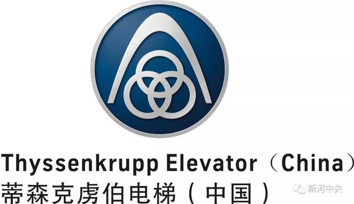 电梯则是德国进口品牌【蒂森克虏伯】