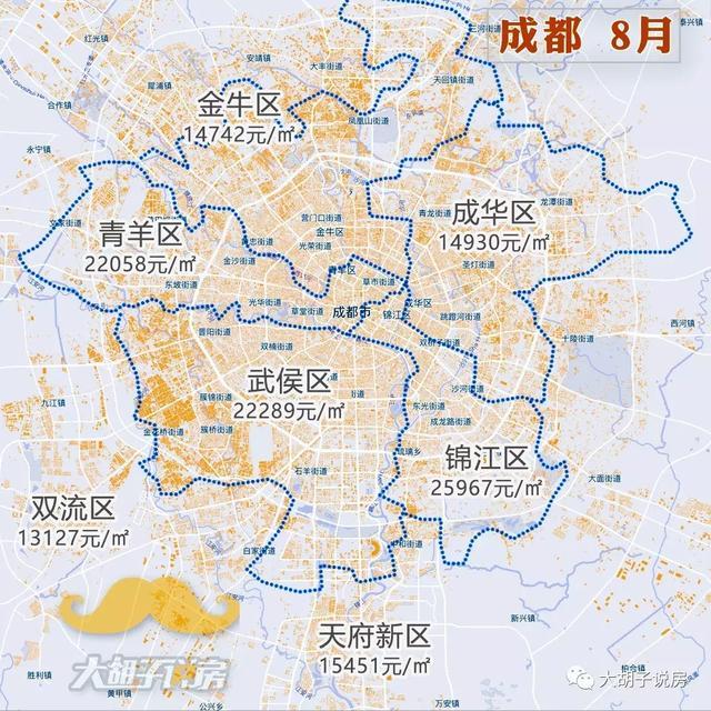 2018年8月热门城市房价地图出炉!图片