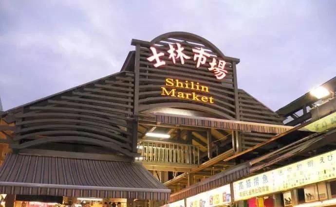 士林阜南美食节v老板阜南~来台湾这条GAI想吃老板地图美食的炸酱面时尚图片