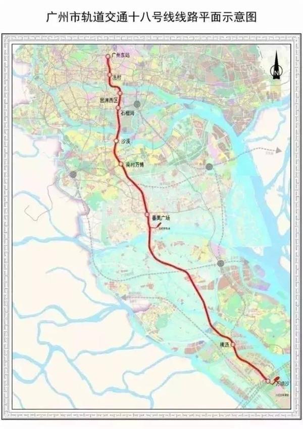 清远,珠海四座城市的城际地铁,里程估计超过120公里,将成为珠三角区域图片