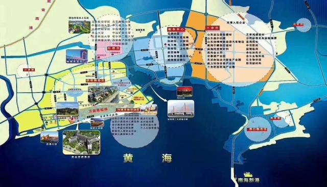 南海新区规划图