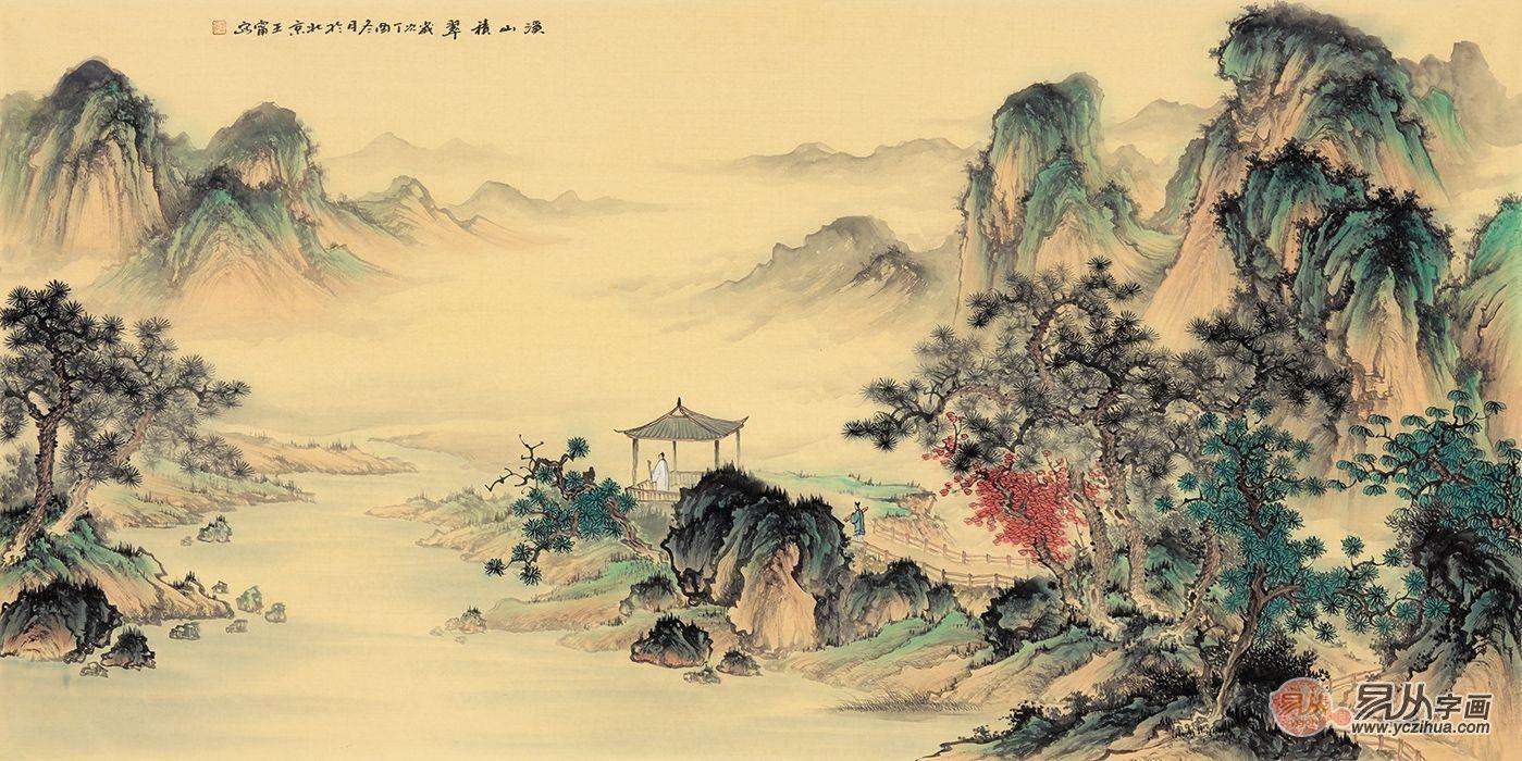 客厅仿古画 王宁手绘真迹山水画《溪山积翠》【作品来源:易从网】