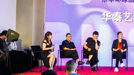 东华环球品牌升级战略发布会  产业+设计+艺术+互联网科技插图(7)
