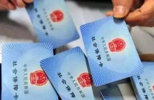 农村办的社保卡,如果在单位缴纳社保以后,可以使用同一...