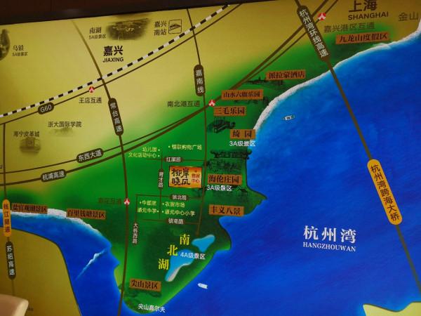 景区新城 沿嘉南线 北接嘉兴主城区  南连南北湖,更是目前着重打造的