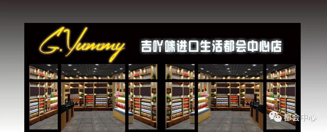小区超市内部设计图