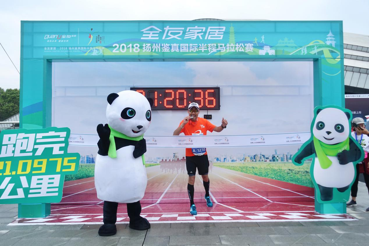 全友家居·2018扬州鉴真国际半程马拉松赛开幕 江疏影图片