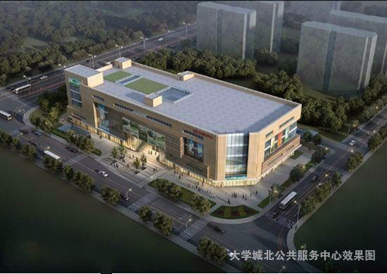启源幼儿园已2016年10月投入使用,二期正在扩建中。 大学城北公共服务中心项目位于杭州经济技术开发区大学城北区块内,北至水云街,东至云涛路,南至城市绿化带,西至规划道路。项目位于丰隆百翘香江北侧,建设用地面积约9700,总建筑面积27591,地上5层,地下1层,其中地下一层为地下停车,地上建筑作为有社区服务功能使用。 项目以打造适合现代城市发展的社区服务中心为目标,拟建设成杭州标杆式的社区服务中心。随着碧桂园、东郡国际、城市果岭等楼盘的相继交付,中国铁建保利像素、宋都东郡之星等畅销新盘的入驻,居住在