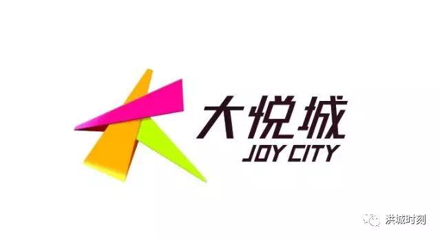 logo logo 标志 设计 矢量 矢量图 素材 图标 639_348