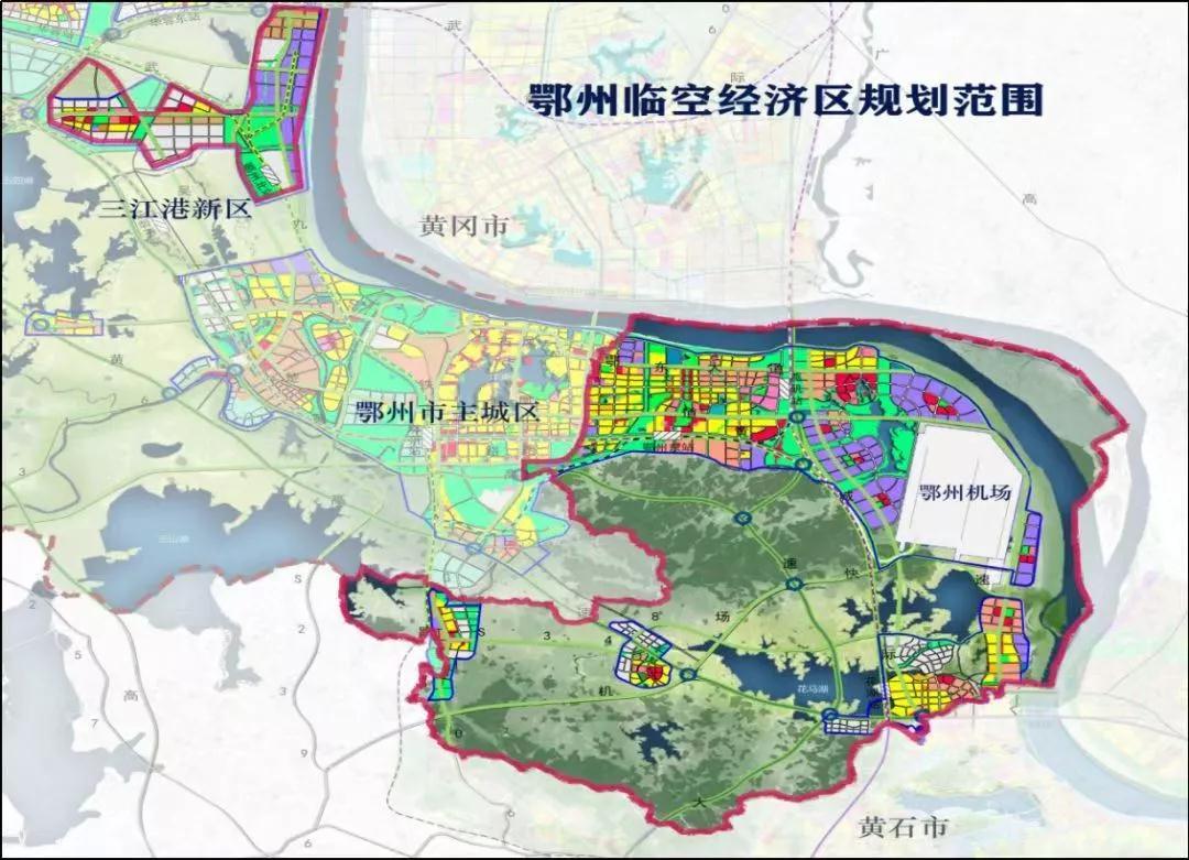 鄂州临空经济区规划图 具体范围是哪儿 鄂州市临空区规划面积178.