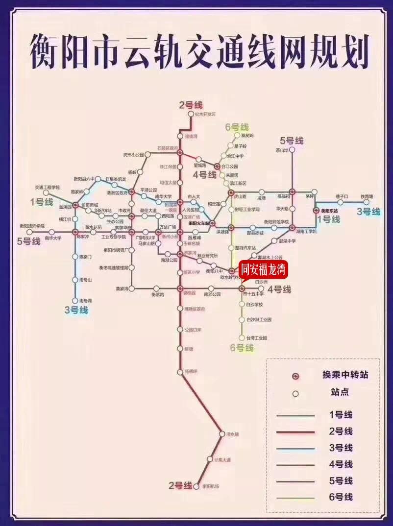 衡阳市衡南县地图