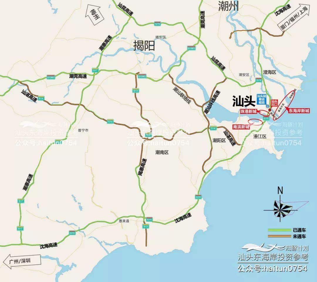 手绘高清路线图看汕头未来大交通网与城市发展的关系