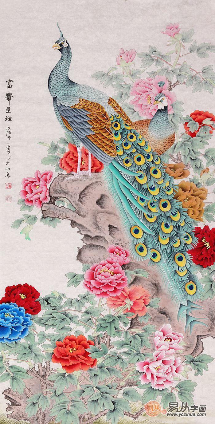 王一容工笔花鸟画作品欣赏 雅趣天成