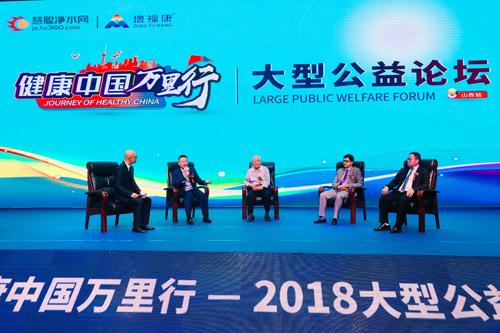 献礼母亲节 宣传水科普 健康中国万里行大型公益论坛走进山西