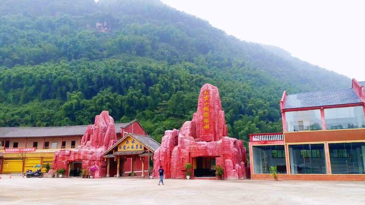 川黔渝金三角中国赤水,白云山旅游风景区国庆开园了!