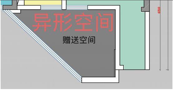 贵阳万科公园传奇27/28/29栋5号户型结构分析和方案解析 万科公园传奇 户型 装修 第3张