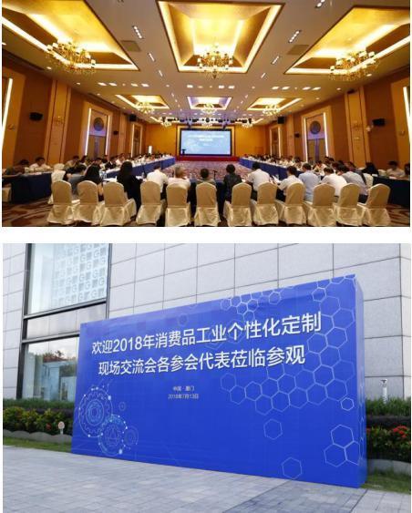 """金牌厨柜""""人工智能+家居"""",搭上中国智能制造快艇!"""