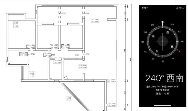 贵阳万科公园传奇27/28/29栋5号户型结构分析和方案解析 万科公园传奇 户型 装修 第5张