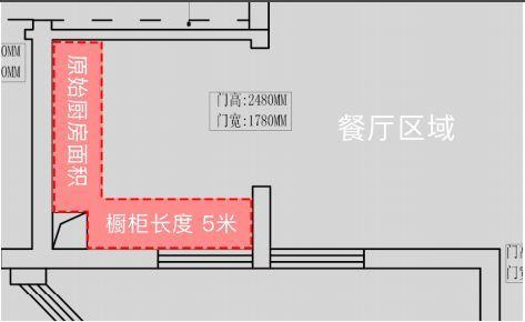贵阳万科公园传奇27/28/29栋5号户型结构分析和方案解析 万科公园传奇 户型 装修 第4张