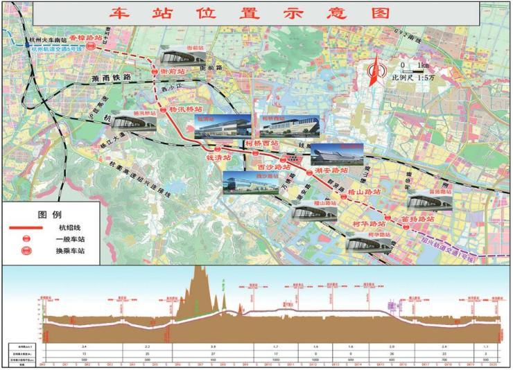 杭绍城际铁路车站站名征集邀您一起参加 暂定10个车站