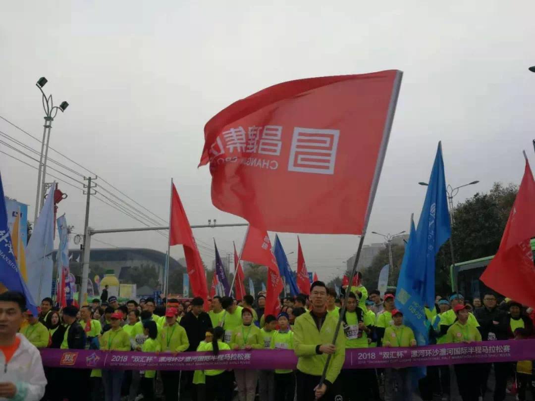 2018漯河马拉松完美落幕,刷爆朋友圈的亮点都在这里了!