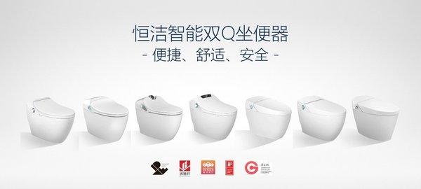 """恒洁卫浴谢伟藩:拥有""""中国心""""的新国货品牌更懂中国家庭"""