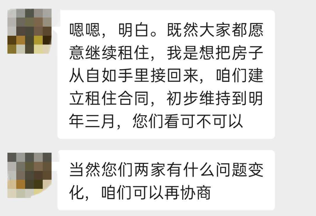 房租拐点下的长租公寓困局:三方见招拆招 不赔钱就挺开心搜狐焦点北京站插图(1)