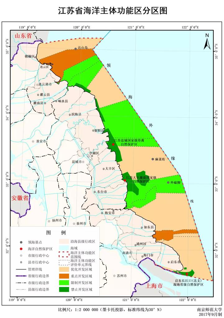 江苏海洋主体功能区规划出炉!南通这些海域优化、重点开发
