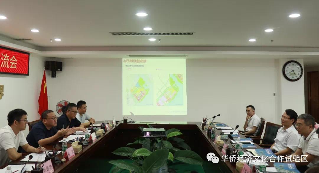 深圳华侨城东部投资有限公司到华侨试验区洽谈项目