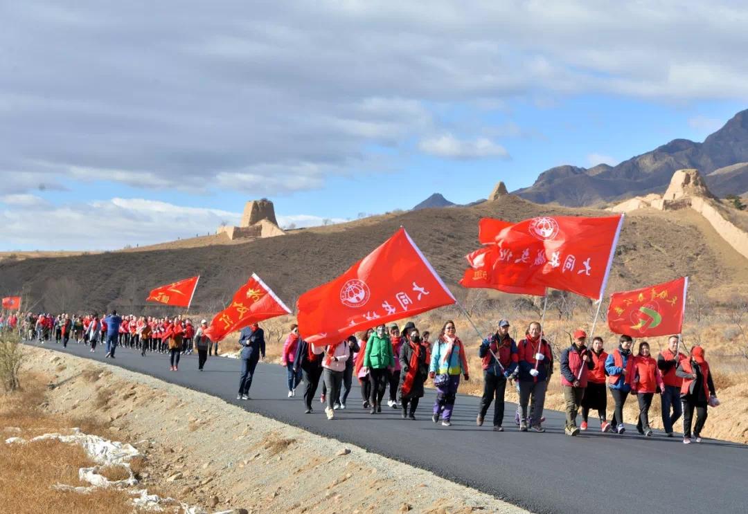 宣传长城保护长城徒步活动举行