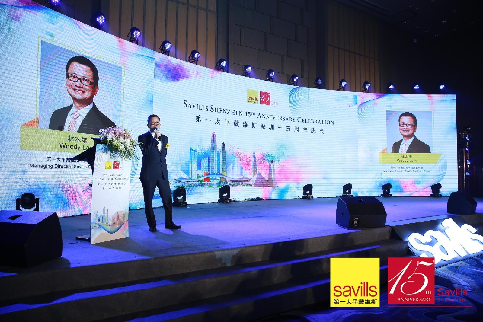 聚势鹏城未来 赋能湾区时代  第一太平戴维斯十五周年璀璨绽放