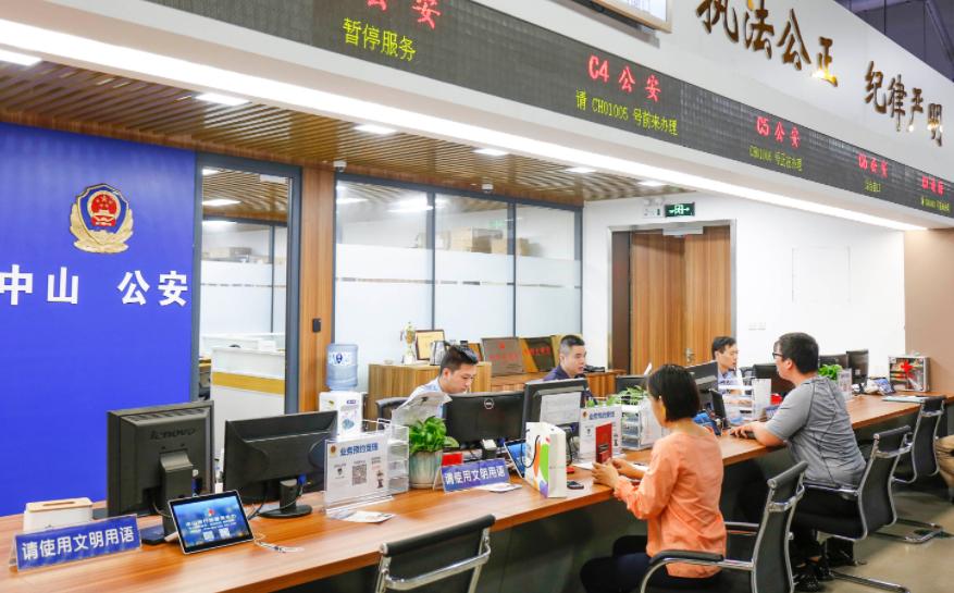 中山注册公司交材料3天可拿营业执照