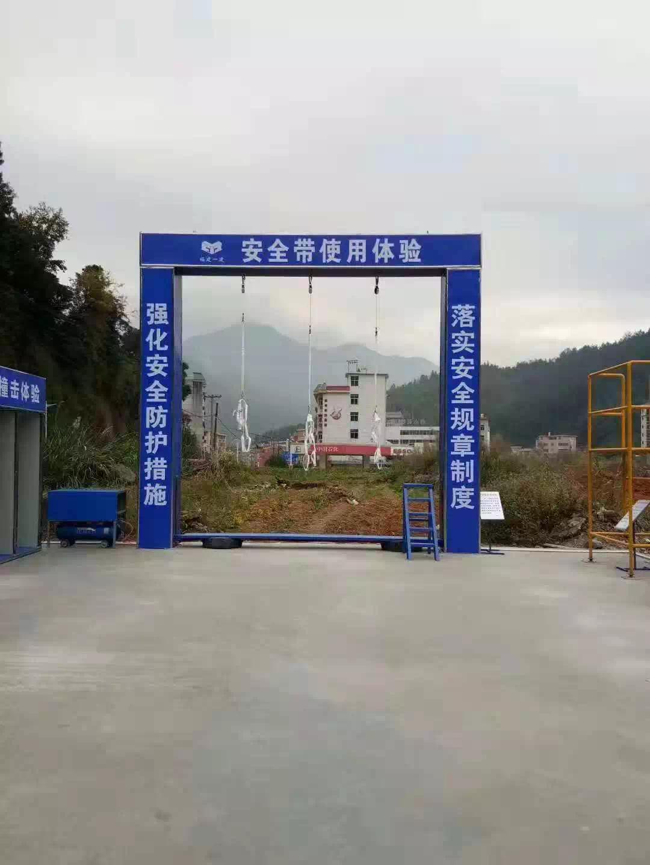 福建一建三明施工项目安全体验馆介绍