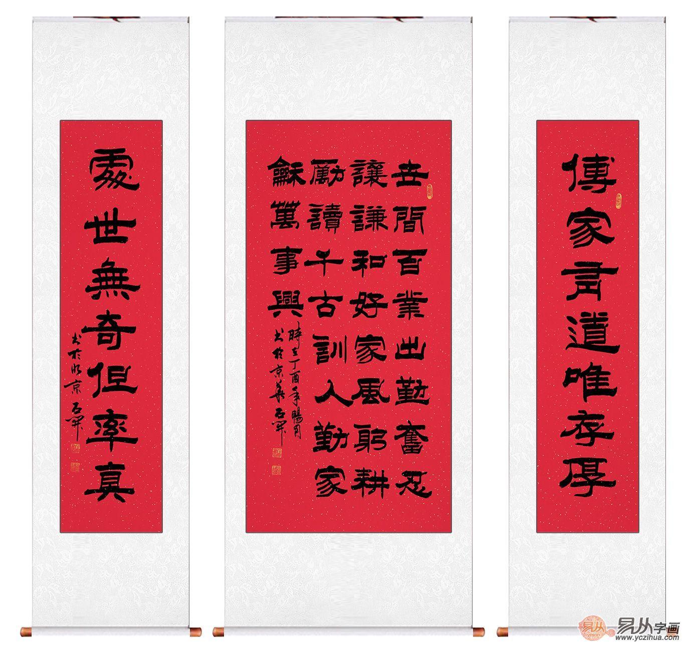 中堂字画作品欣赏,客厅挂画首选