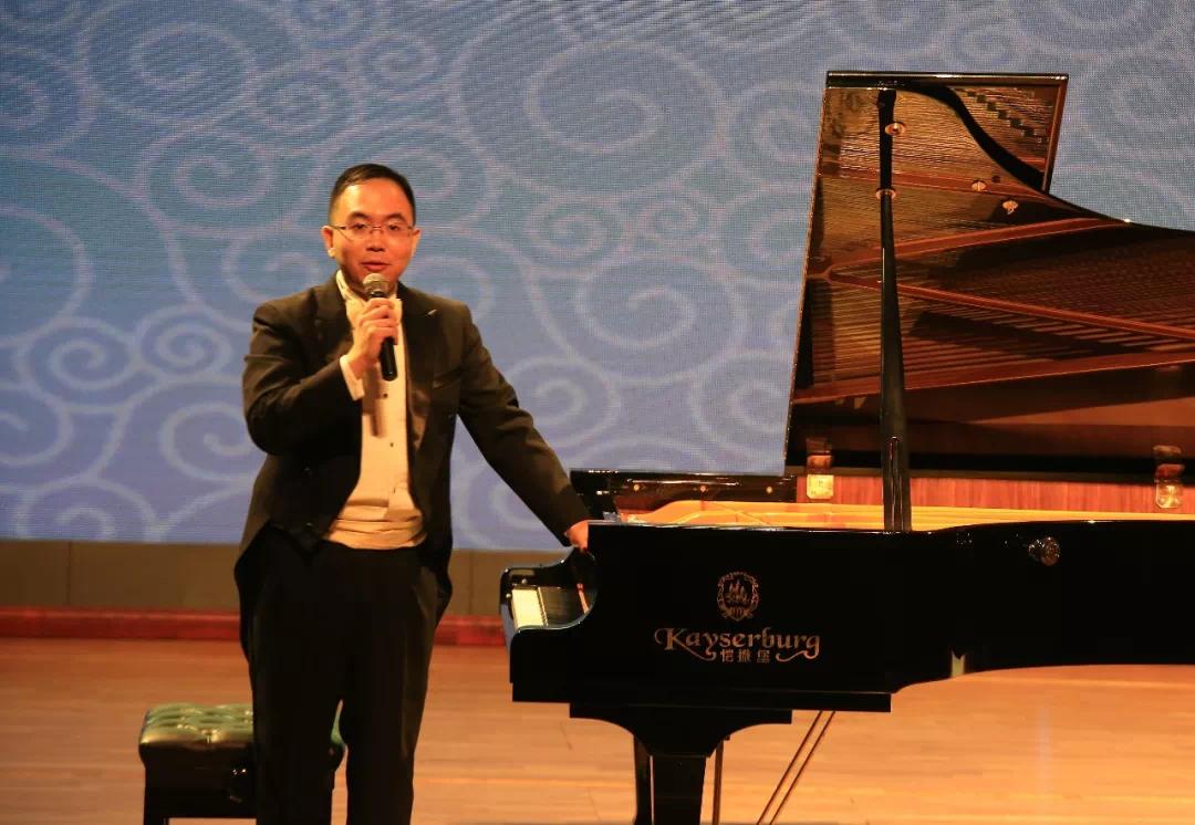 【有琴相聚,因乐不凡】涂宇亮大师钢琴讲座在云浮恒大影城举办!
