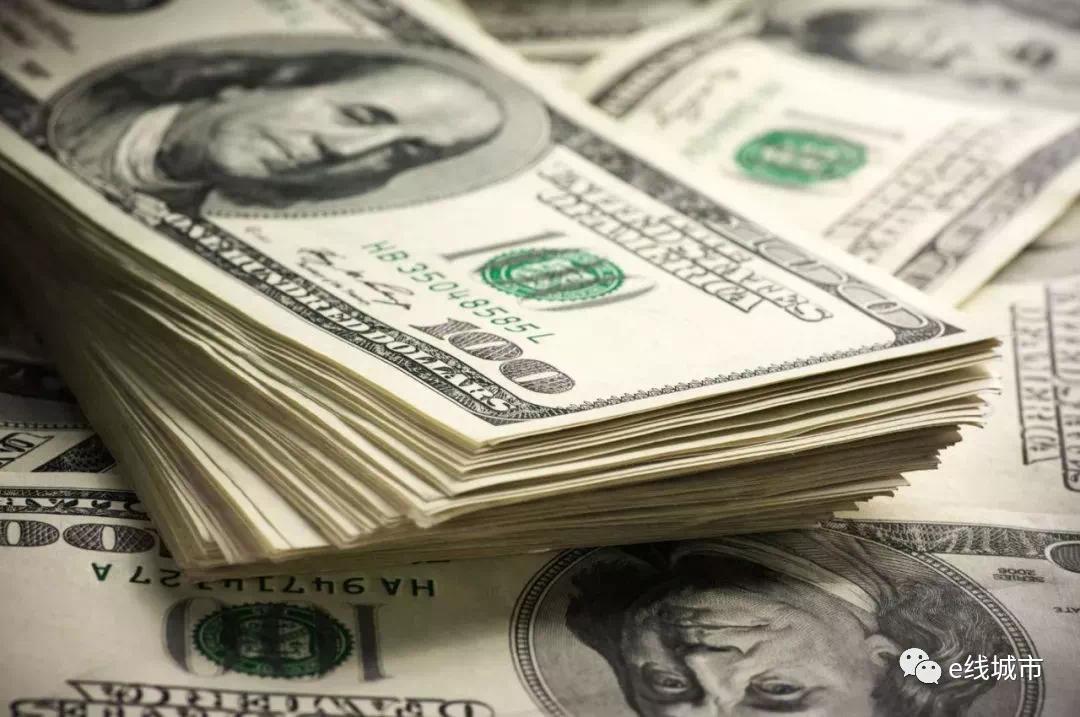 倘若金融危机来了 你要钱还是房?