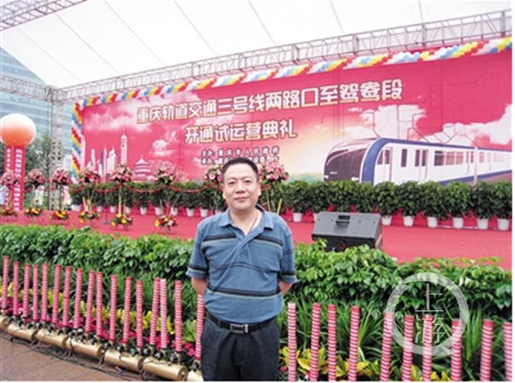 你不知道的重庆轨道三号线  工程复杂度世界第一