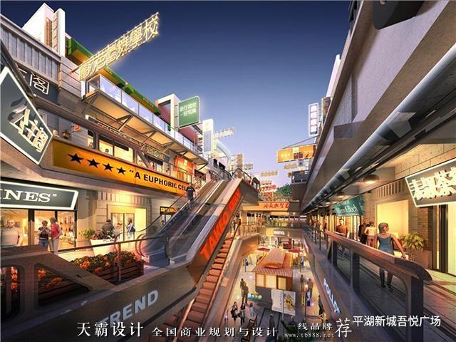 平湖新城吾悅廣場主題商業街設計欣賞:香港街