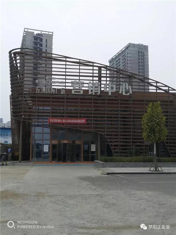临汾五洲国际LOFT公寓延迟一年多不交房,业主苦不堪言!