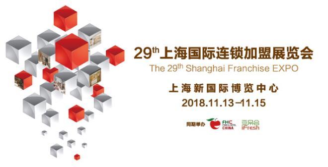 """连锁加盟也有""""热搜"""",11月投资开店""""潮汛""""将至"""