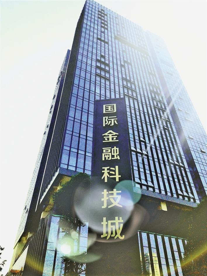 科技园,深圳,发展