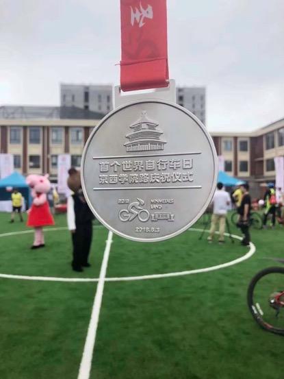 奥运冠军易思玲携手五矿地产开启第二届幸福乐骑北京站活动