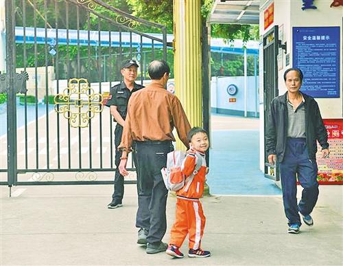 广东东莞市户籍制度变迁与效果调查