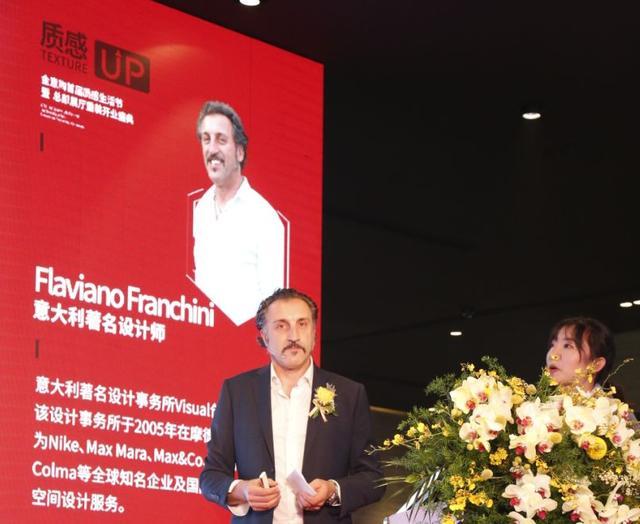 "金意陶KITO质感UP生活节为""千年瓷都""地标再刷新"