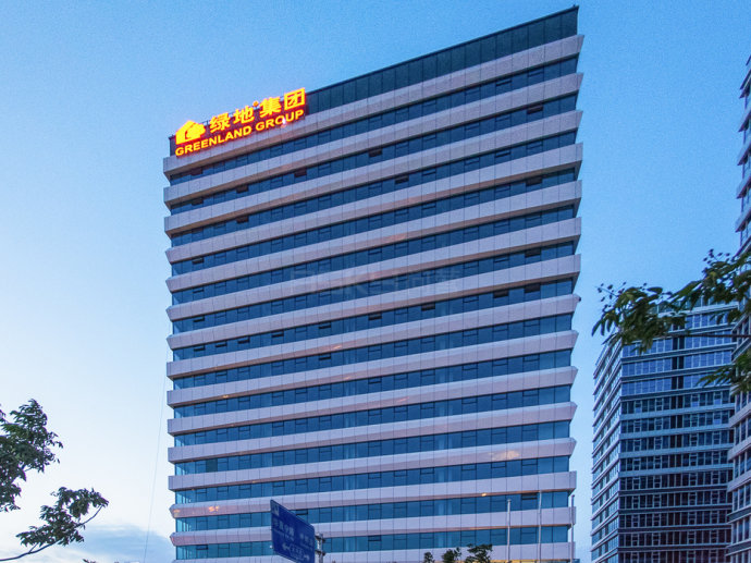 张江中区绿地广场高品质办公楼紧邻张江人工智能岛